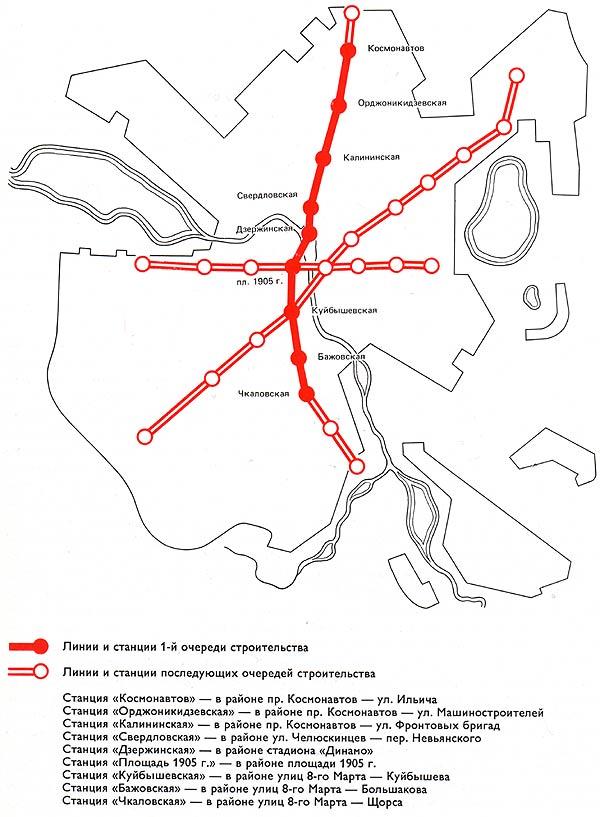 1982 - Схема линий и станций