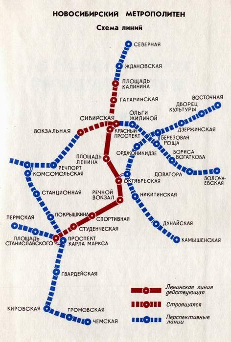 1989 - Схема метро с