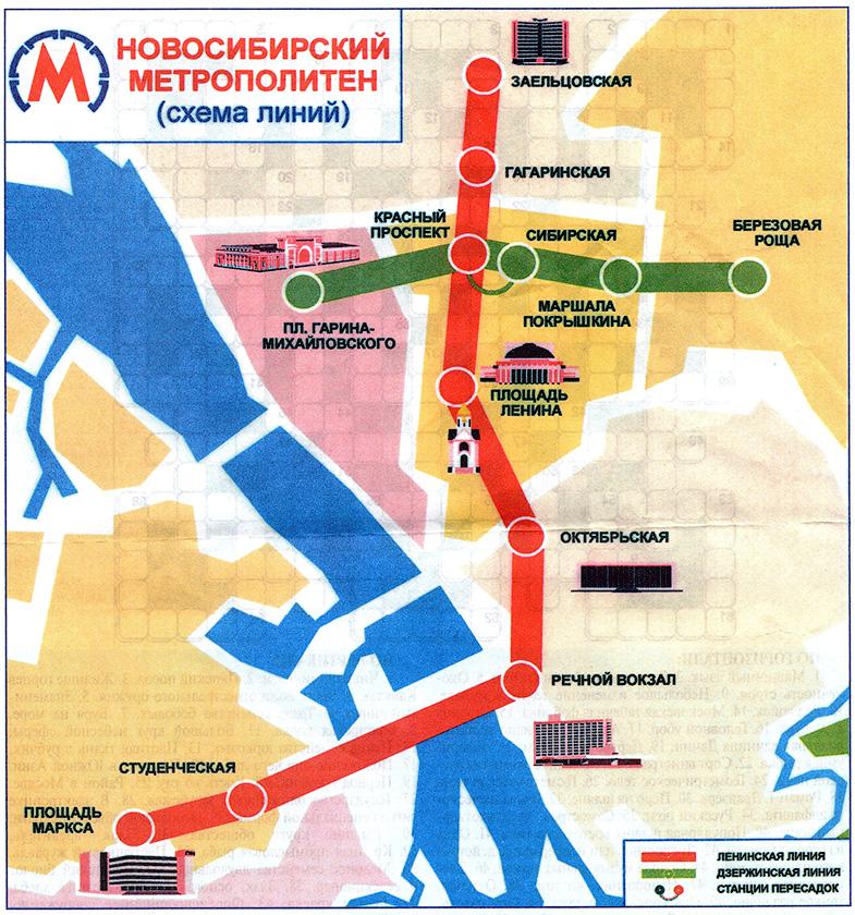 2008 - Схема метрополитена