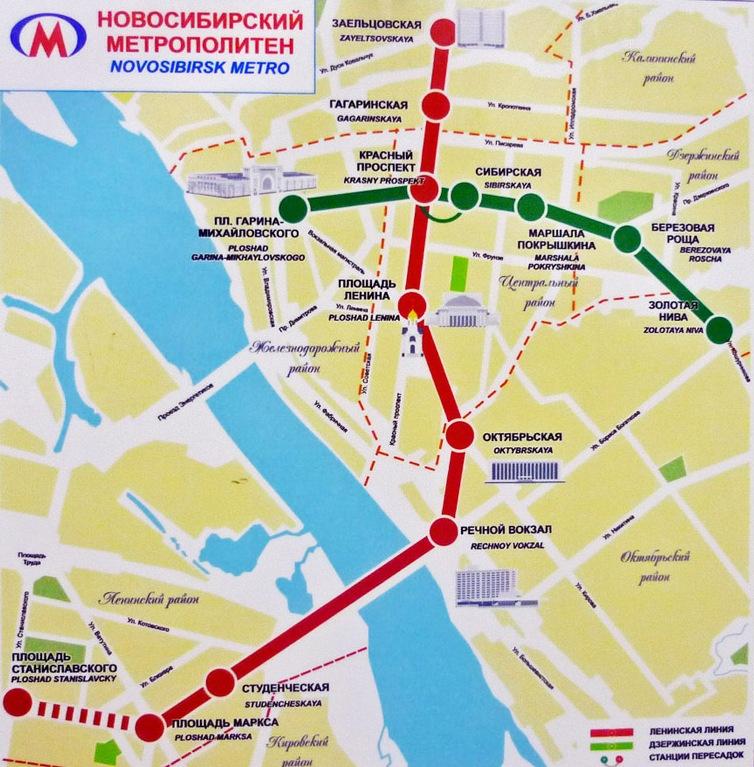 схема метро (223 Кб)