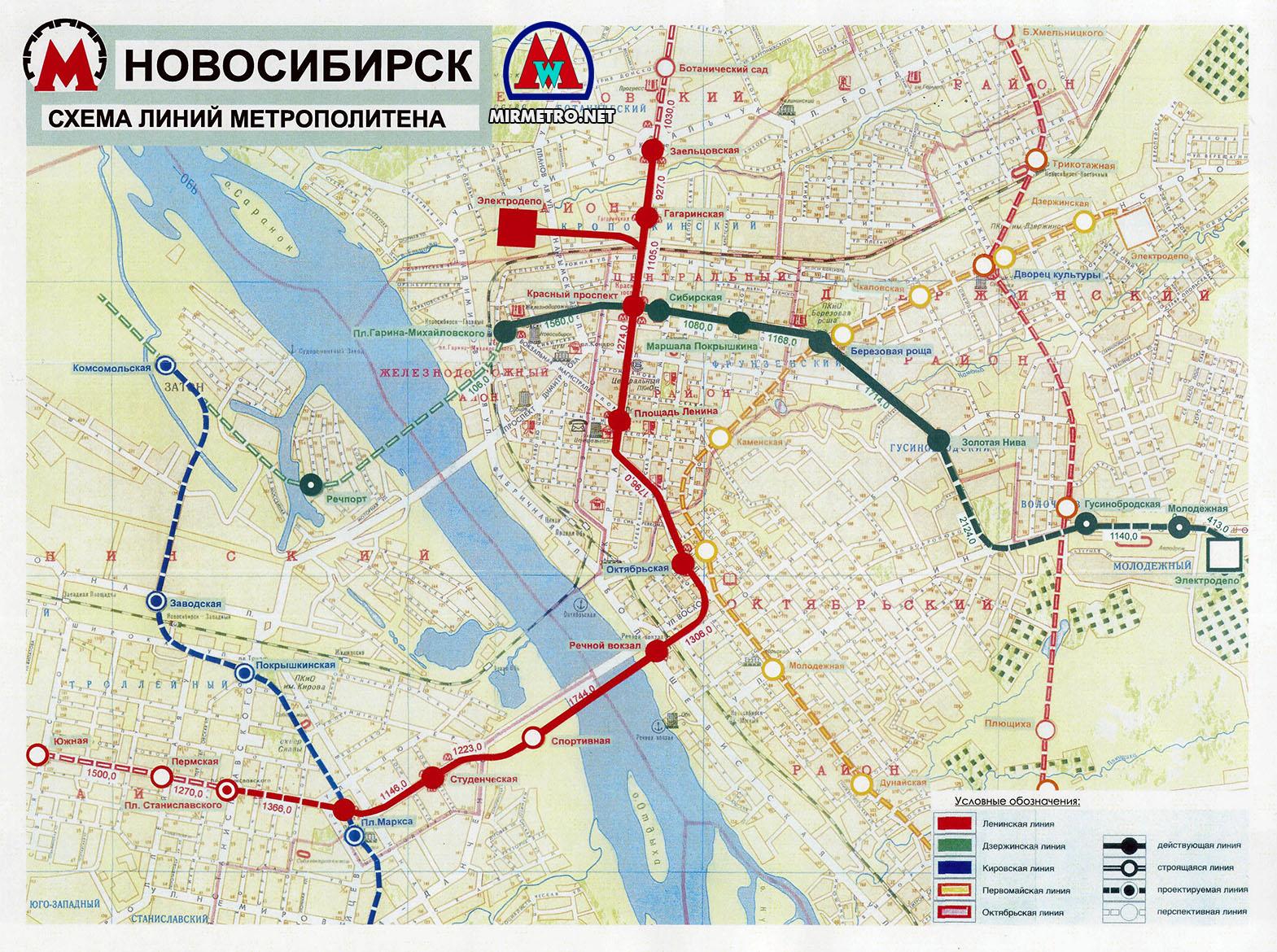 Метро новосибирск схема линий 2016 фото 775