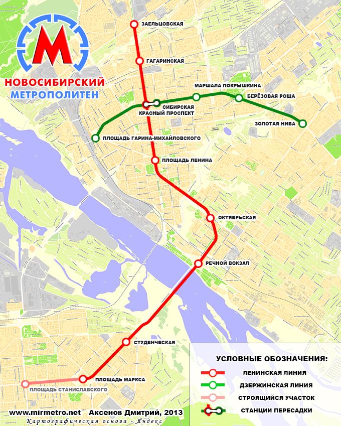 развития метрополитена с