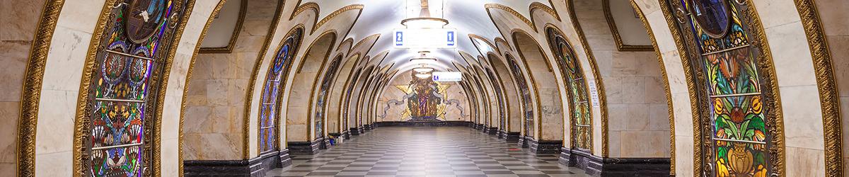 Скачать Карту Метро Казань - картинка 1