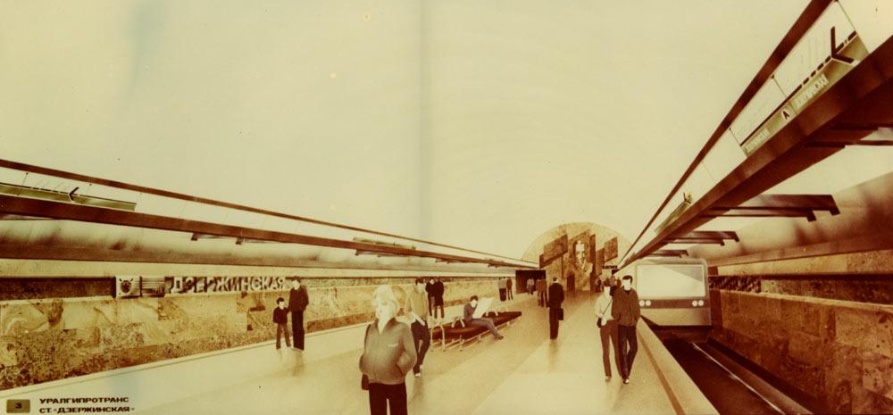 Первоначальный проект станции.