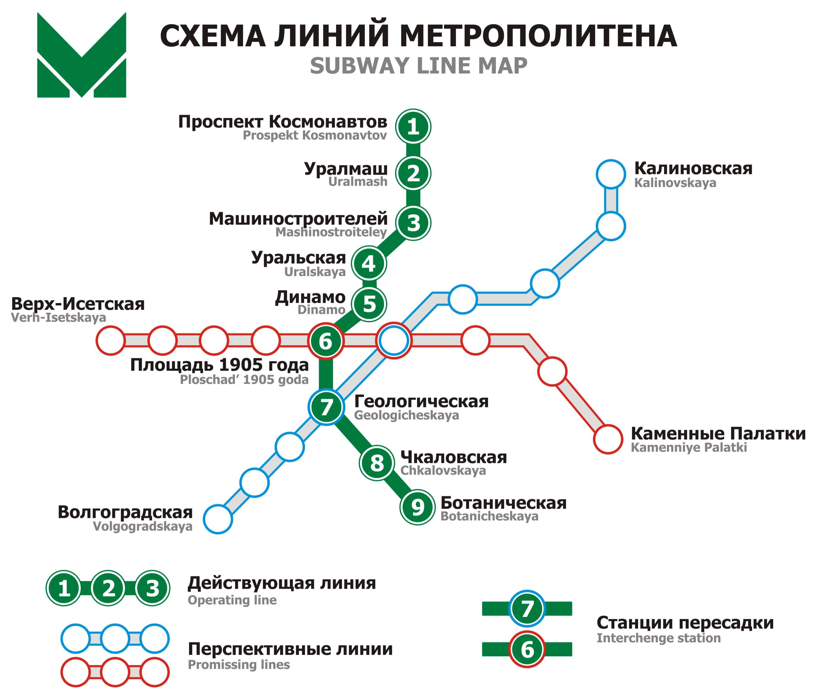 петербургский метрополитен схемы 1980