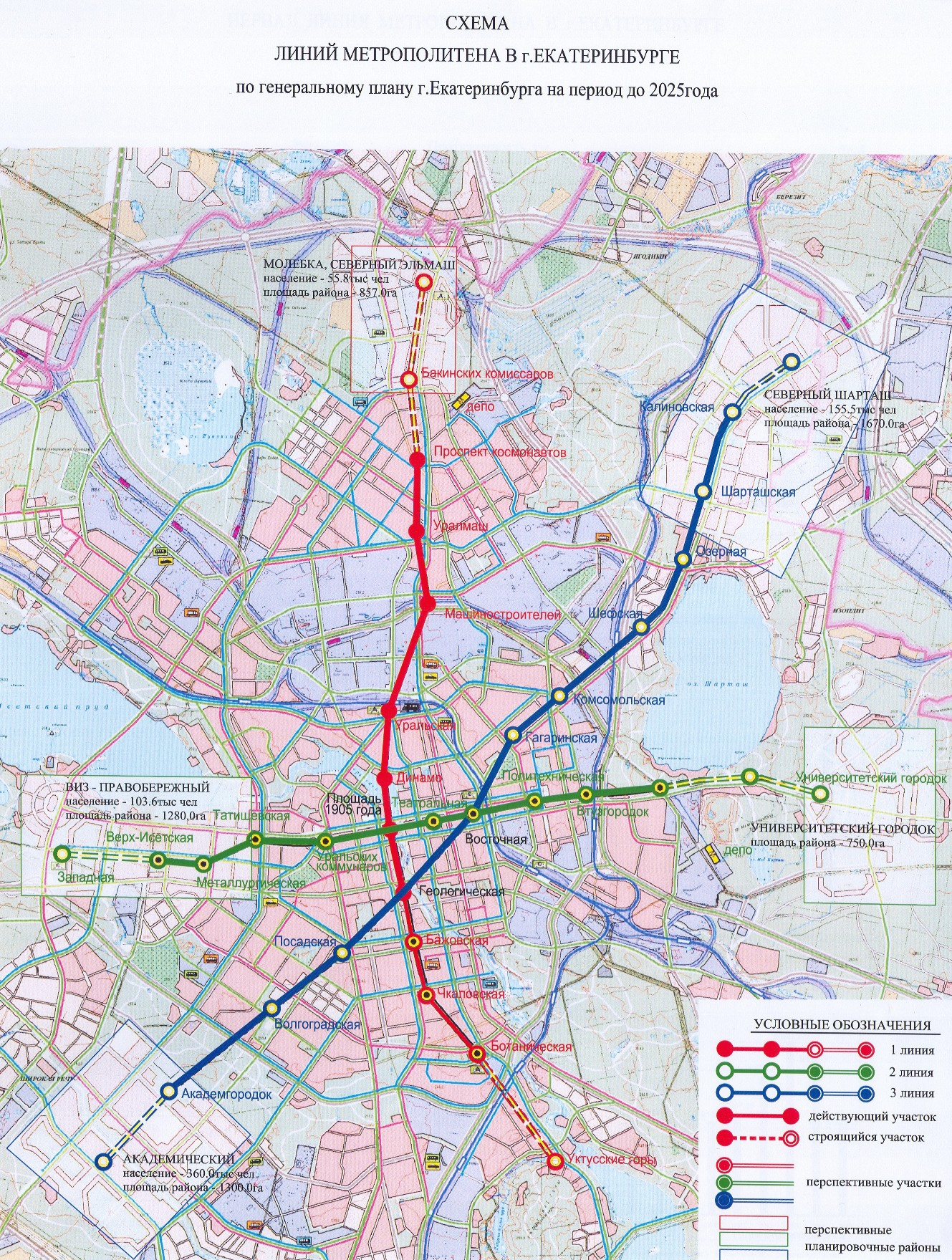 новая схема метро санкт-петербурга до 2025