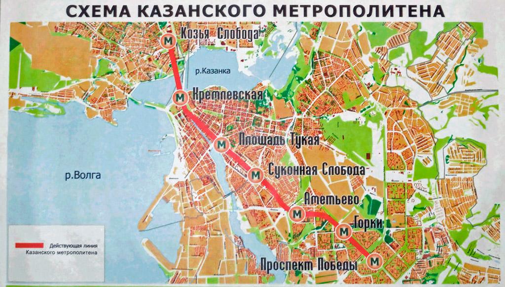 2012 - Схема перспективного