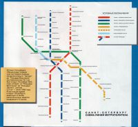Схема путей петербургского метро