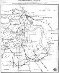 Схема-1901-года